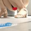 【中華和式トイレ盗撮】白シャツ綺麗めお姉さんの放尿シーン